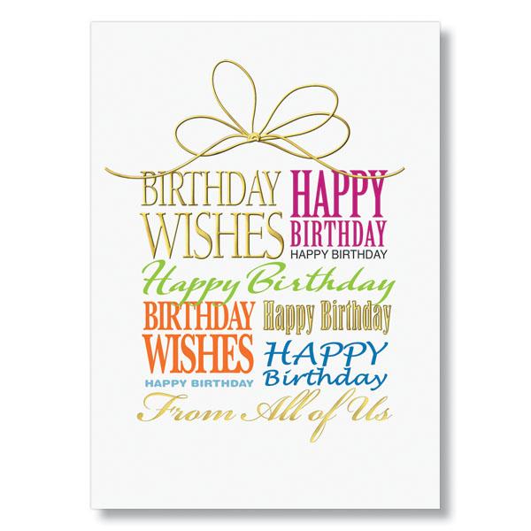 gold ribbon birthday card, Birthday card