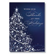 Shimmering Tree of Thanks Holiday Card