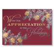 Appreciation at the Holidays Holiday Card