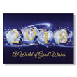 New Year Wishes Holiday Card