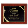Victory Star Award Plaque Mahogany Horizontal