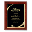 Victory Star Award Plaque Mahogany Vertical