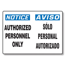 Authorized Personnel Only Bilingual