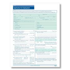 Nevada State-Compliant Job Application