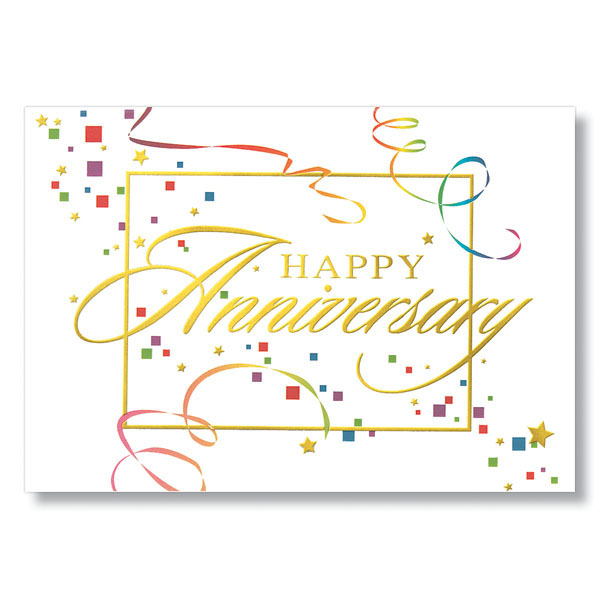 Anniversary Streamers Employee Anniversary Card Cards