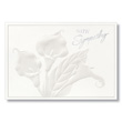 Extend your deepest sympathy wishes with this appropriate and elegant business sympathy card