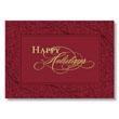 Holly Framed Happy Holidays Holiday Card